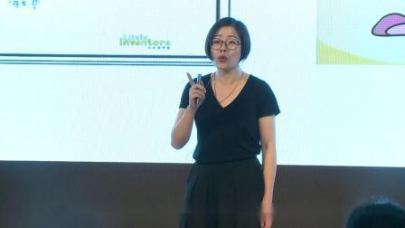 让更多的孩子成为小小发明家:黄榆婷@TEDxFuxingPark