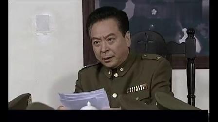 情报局站长目中无人,竟在开的会议上,随意进出