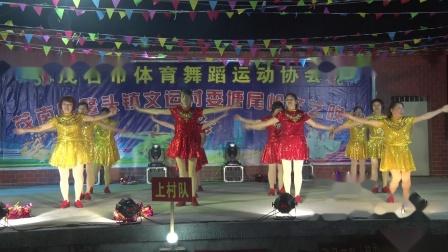 上村舞蹈队《花儿那有啊妹俏》塘尾岭2019年农历正月初九广场舞晚会
