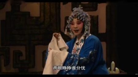 【晋剧】 关公(中) —  太原市实验晋剧团有限责任公司  武凌云