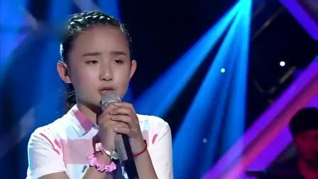 中国新声代 张钰琪一首《给所有知道我名字的人》震撼音乐大咖