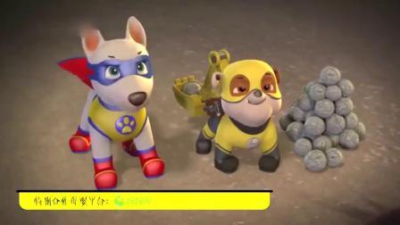汪汪队:狗狗们救下了阿波罗狗狗,还要打败大蜘蛛呢