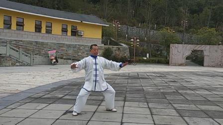 东赵太极拳演练