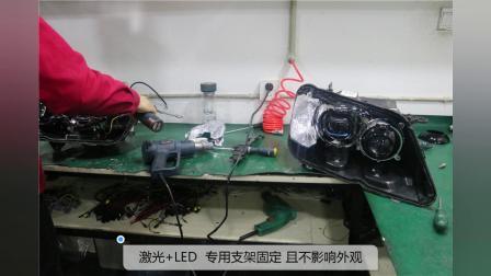 成都宝马X3近光改激光大灯远光LED大灯四透镜 超强灯光
