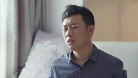 《我的亲爹和后爸》28 李壮为达目的出奇招,陌生女友骗礼钱