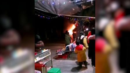 烟花爆竹店发生火灾 火势凶猛爆炸声不断