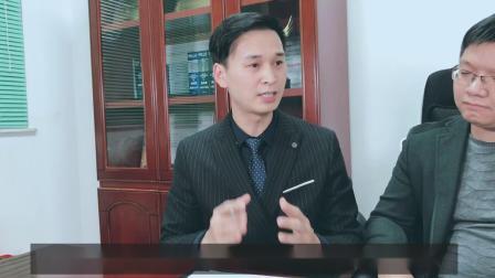 梁后能 《技能考评表》保险技能展示   中国平安广西销售冠军