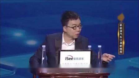2018 08 13期-财经郎眼:新能源汽车江湖新格局(完整版)_标清