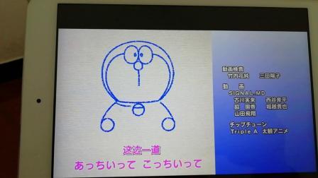 哆啦A梦绘画歌