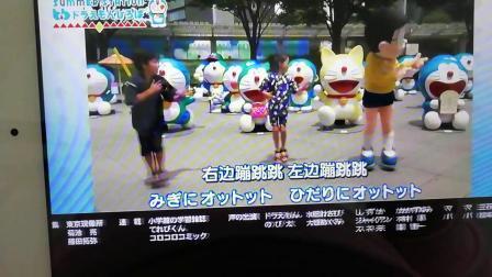 哆啦A梦片尾曲真人舞蹈