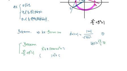 解析几何01