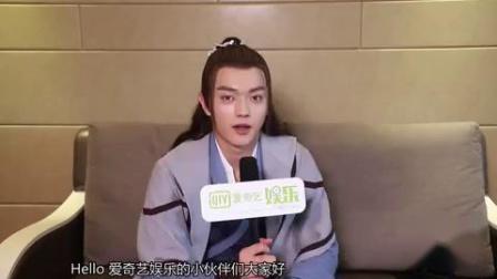 """独家专访《从前有座灵剑山》许凯张榕容:是""""黑化版""""的神雕侠侣"""