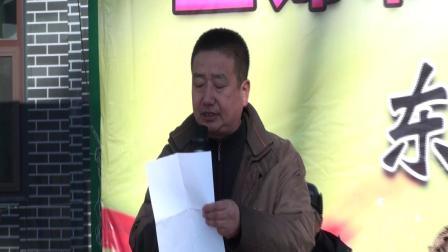 05-盘锦市体育总局秘书长致词