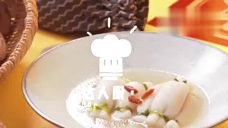 福袋菌菇汤独家做法,汤鲜味美营养丰富,颜值还高甚是好吃