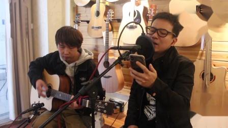 吉他弹唱 说谎 林宥嘉
