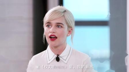 跃动她影论坛2018 - 艾米莉亚·克拉克 (Emilia Clarke)