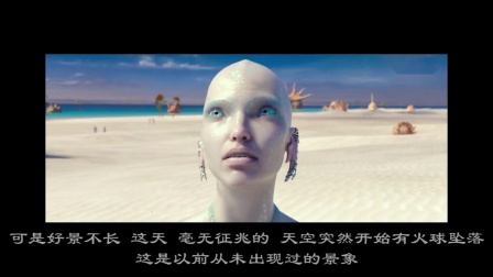 《星际特工:千星之城》影评