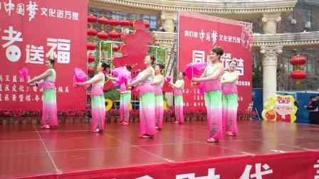 舞蹈《荞麦花》陕西省铜川市王益区