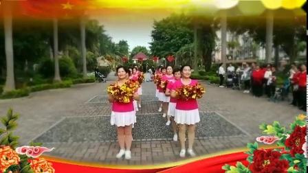 《花球舞巜中华全家福》 表演 团队版》樟木头御景花园舞蹈队_16