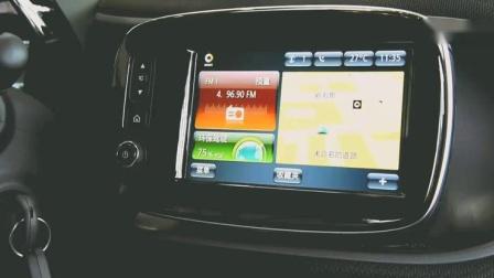 汽车视频smartfortwo18款0.9T66千瓦耀金特别版