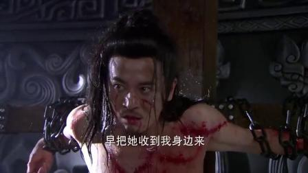 申公豹对飞虎严刑拷打,用鞭子抽的浑身是血飞虎气的敢言不能动