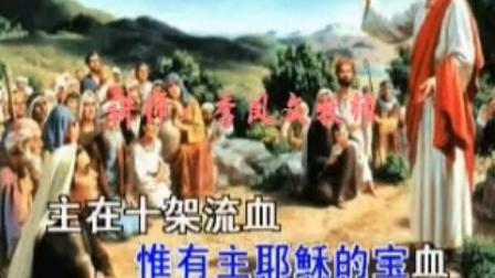 品德修养01 基督教视频讲道 信仰分享 季凤文牧师讲道