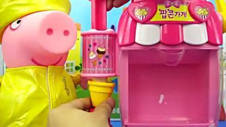 小猪佩奇玩具陪你玩_20171118期