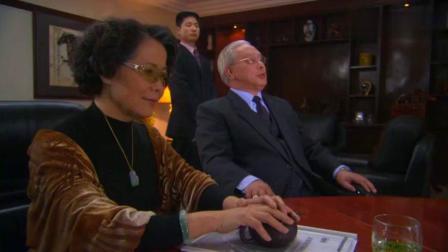 老董突然闯进会议否定决议,不料其他董事反驳,逼得他退出董事会