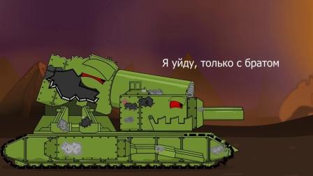 坦克世界搞笑动画 苏联双炮坦克大战德国坦克