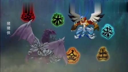 猪猪侠-魔龙王原来是上古时代的霸主,难怪五灵锁拿它毫无没办法