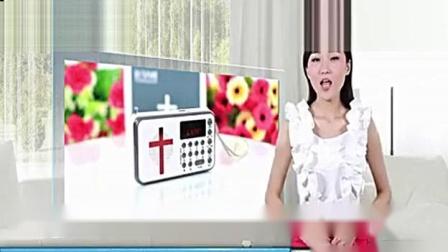基督教讲道视频季凤文,,基督教讲道视频见证