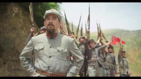 红星照耀中国2016片头曲