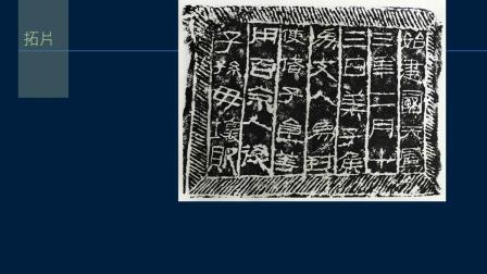 黄简讲书法:六级课程隶书3古隶 ﹝自学书法﹞