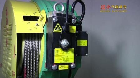 电梯曳引机制动器维保完整