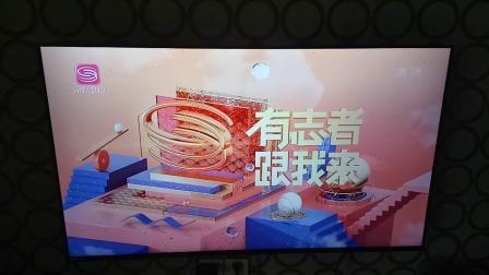 深圳卫视-频道ID(2019)