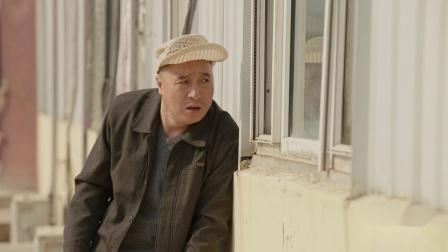 《乡村爱情11》40 宋晓峰自导自演假相亲,成功忽悠准岳父