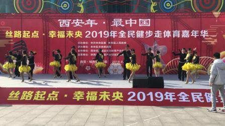 张玉龙唐大明宫团(水兵吉特巴串烧)参加未央区文化局正月十一体育大拜年
