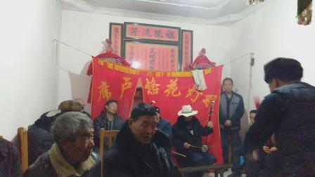 贵州开阳双流镇2019年席卢格花灯会