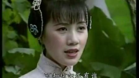 黄梅戏《家春秋》选段(二)(梦醉-童心)