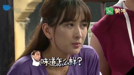 谢霆锋李宇春爆炒辣子鸡,大师用鼻子评价菜品!