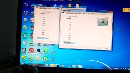求救:Windows7联系人窗口关不掉,我删了这个联系人文件都关不掉