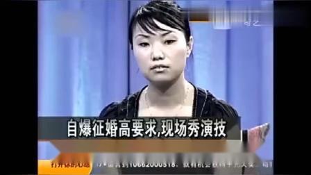 扬言要成为中国最红的女明星唐治萍,背后的故事让人心疼