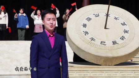 直播大中华:我爱你中国「快闪」云南昭通
