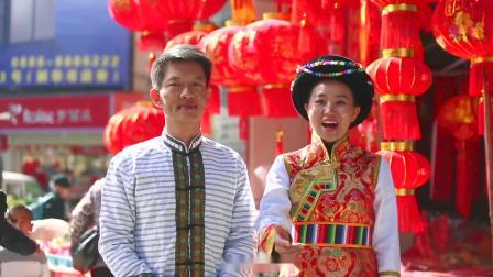 我爱你中国「快闪」云南怒江