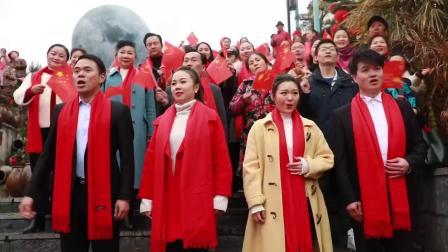 直播大中华:我和我的祖国「快闪」湖南永州