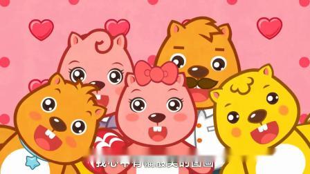 李净丹生日儿歌 最美的图画