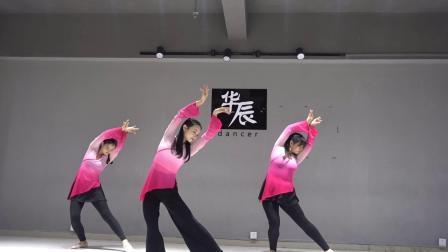 中国舞民族舞培训班,专业舞蹈教练培训