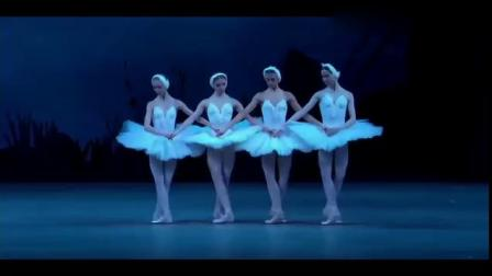 芭蕾舞剧《天鹅湖》《四小天鹅舞曲》