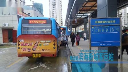 霞浦公交11路(上行)POV