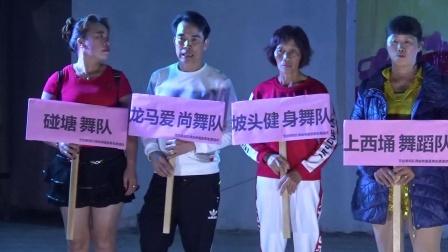 《开幕式》2019长山添丁发财联欢晚会